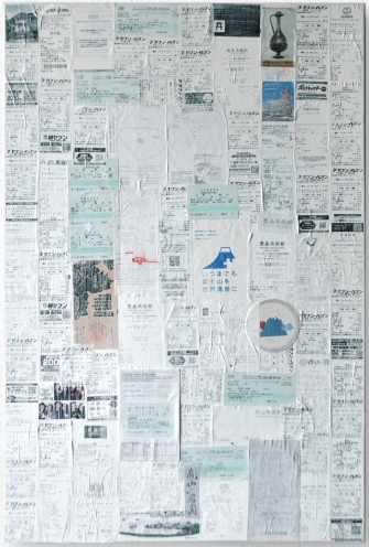 "2017, collaged receipts and ticket stubs, 24x36""."