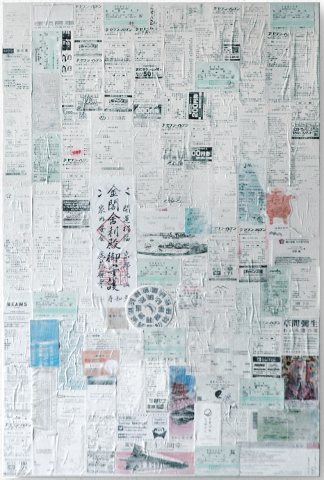 """Everything I Bought in Tokyo No. 2,"" 2017, collaged receipts and ticket stubs, 24x36""."